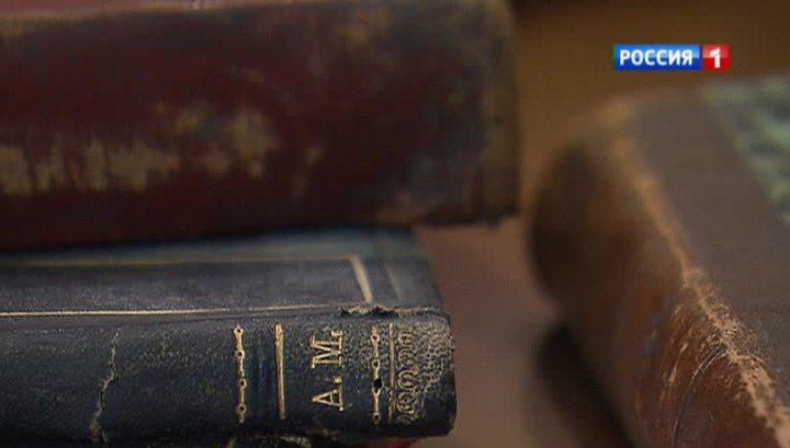 Жажда наживы вышла боком: в Москве арестовали торговцев книг библиотеки ИНИОН
