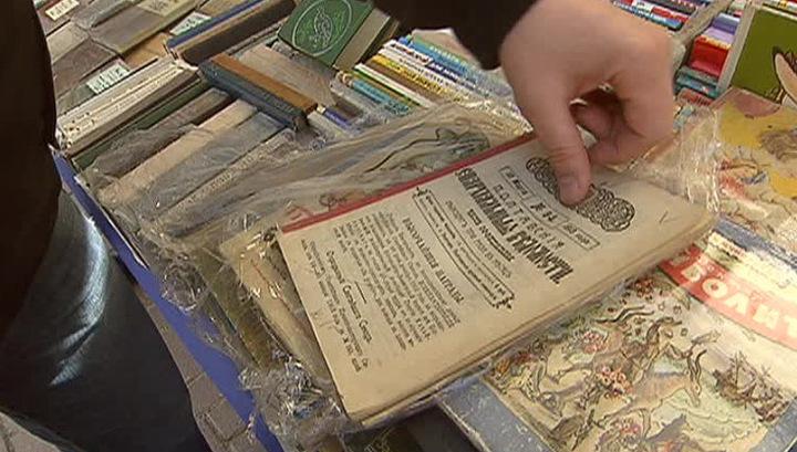 Книжное пепелище: библиотеку ИНИОНа доедает грибок