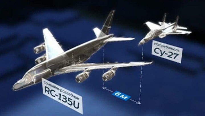 Минобороны - Пентагону: RC-135U крался с выключенным транспондером
