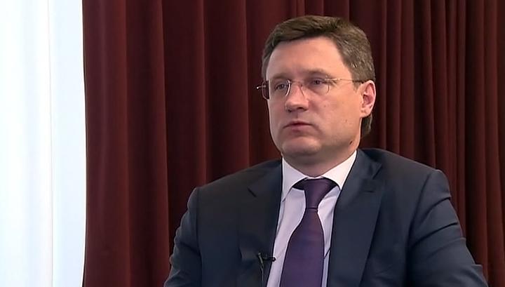 Новак: Россия готова помочь экономике Греции поставками топлива