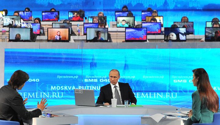 Владимир Путин ответил на 74 вопроса россиян