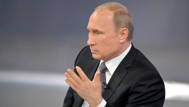 """Путин: """"Исламское государство"""" не представляет угрозы для России"""
