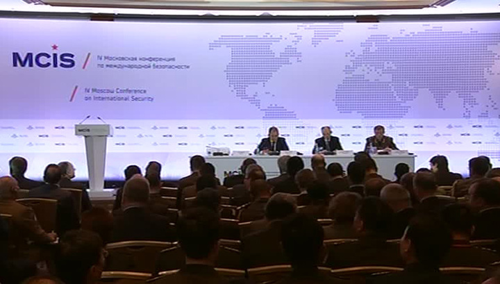 Конференция по международной безопасности: среди главных тем - ИГ, НАТО и Украина