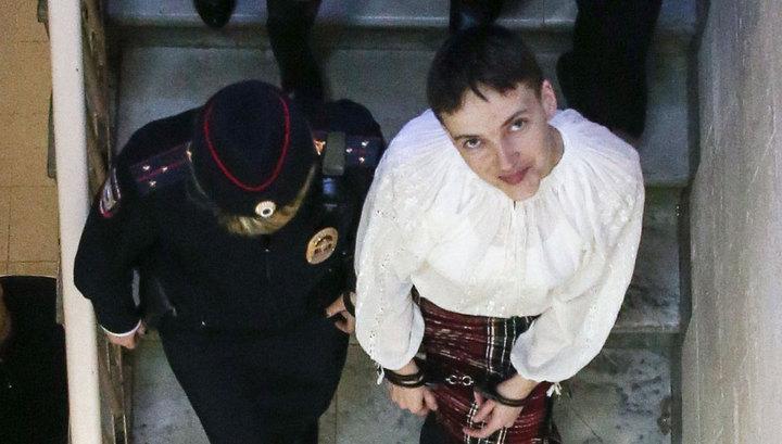 Маркин: Савченко грозит до 25 лет заключения