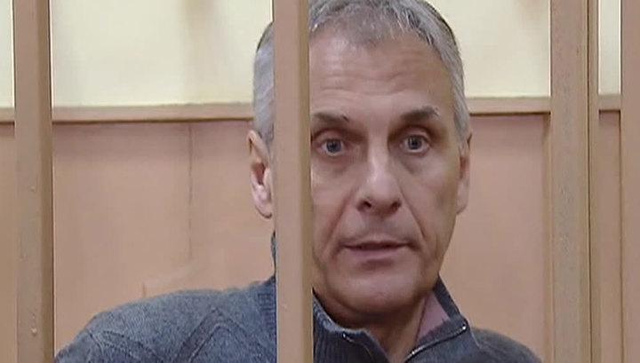 Хорошавин приговорен к 13 годам колонии и штрафу в полмиллиарда рублей