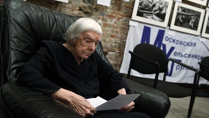 Не выдержало сердце: умерла Людмила Алексеева