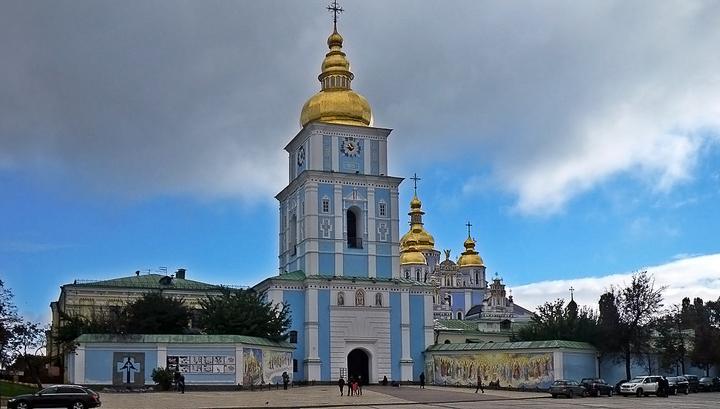 В Вальпургиеву ночь 2 тысячи ведьм проведут ритуальный обряд в центре Киева