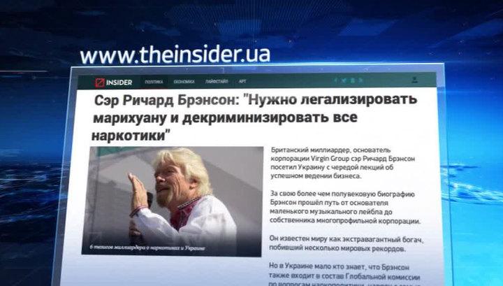 JWH бот телеграм Новый Уренгой Метамфетамин Без кидалова Кемерово