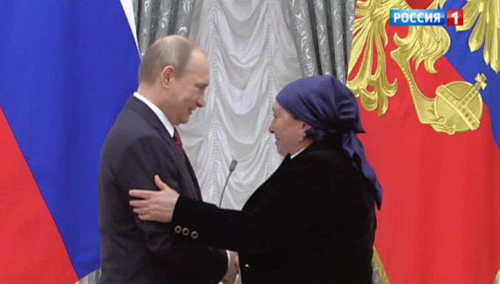 Путин наградил главных тружеников страны