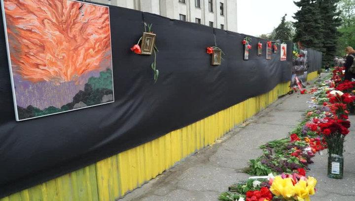 В Одессе проходят траурные мероприятия: обстановка спокойная, но напряженная