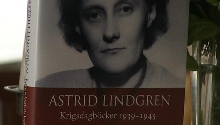 астрид линдгрен дневники читать