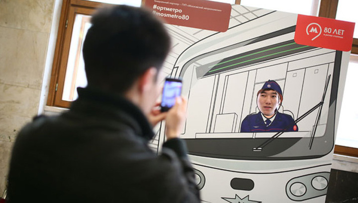 хозтоваров как устроиться на работу в метро как странно, для