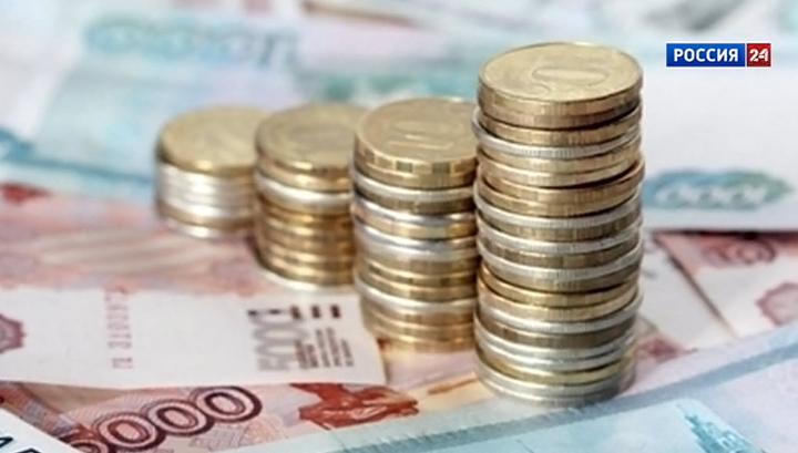 евро к рублю