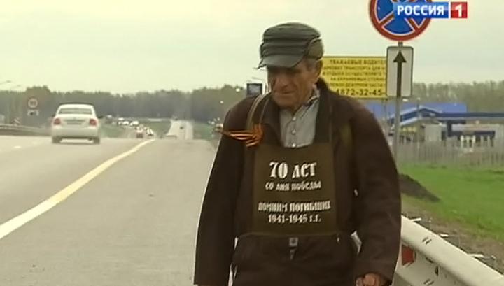 В Москве встретили 76-летнего дядю Гришу, пришедшего пешком из Еревана