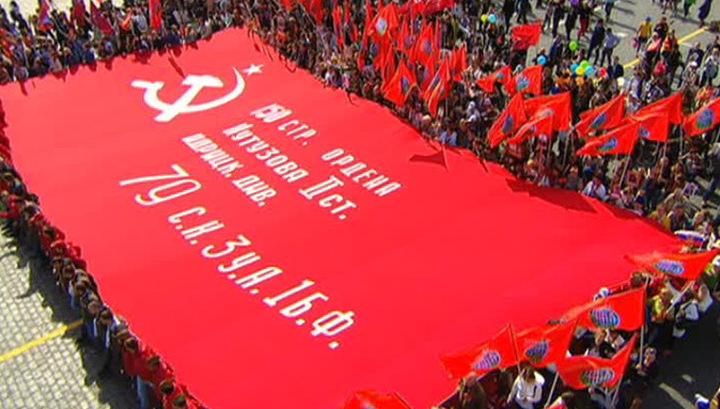 """""""Бессмертный полк"""" собрал уже 170 тысяч москвичей"""