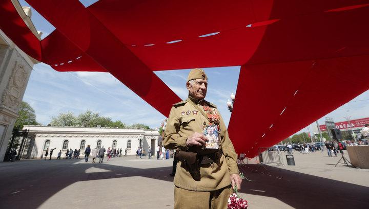 """""""Аэрофлот"""" организует в мае бесплатный проезд для ветеранов"""