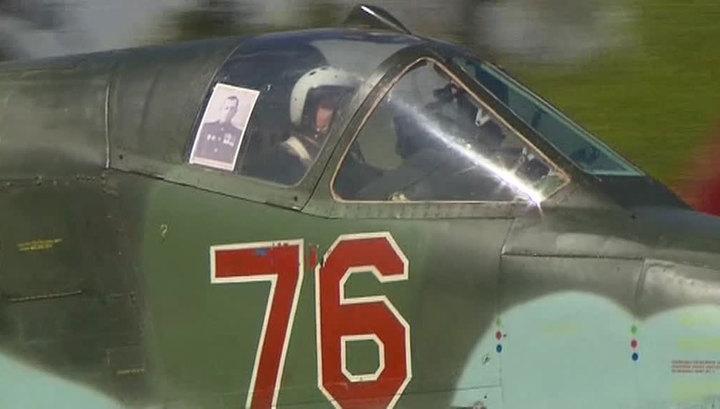 Парад Победы: ветераны пролетели над Красной площадью