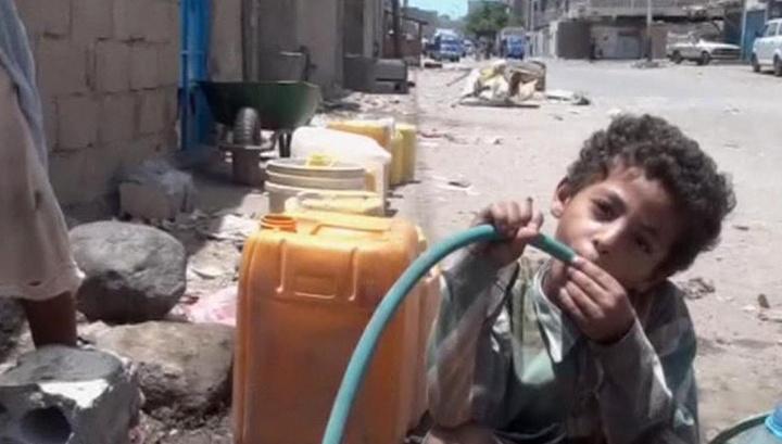 В Йемене около 2,5 млн человек остались без чистой воды
