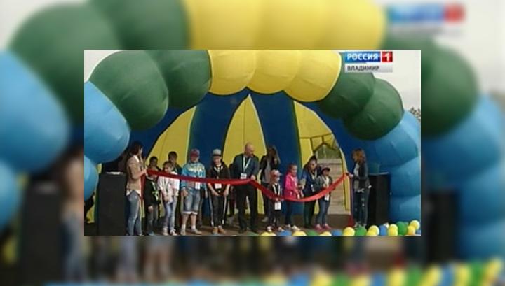 Первый в России центр для детей, перенесших онкозаболевания, открыт во Владимирской области