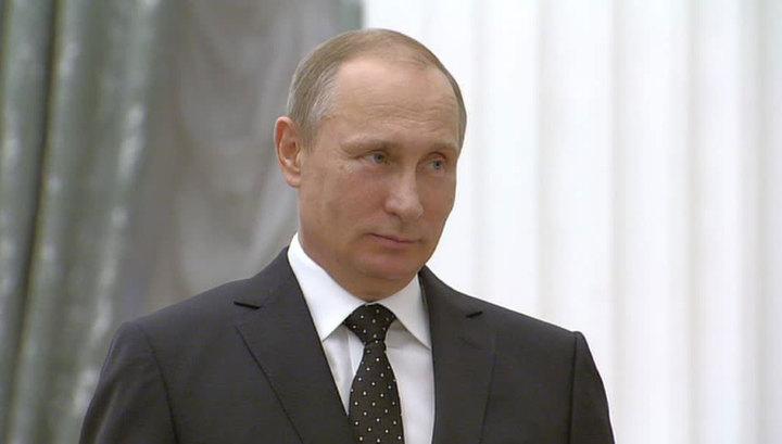 Награждение в Кремле: Путин рассказал, что такое счастье