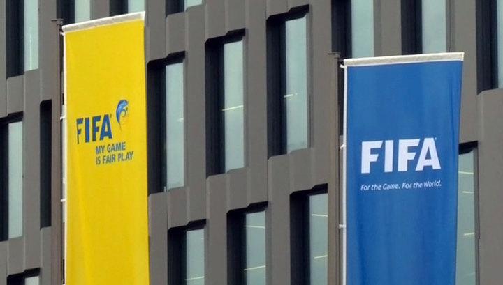 В Швейцарии арестованы высокопоставленные чиновники ФИФА по обвинению в коррупции