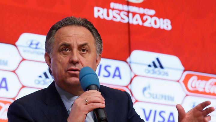 Игра по новым правилам: Мутко - о ситуации в мировом и российском футболе