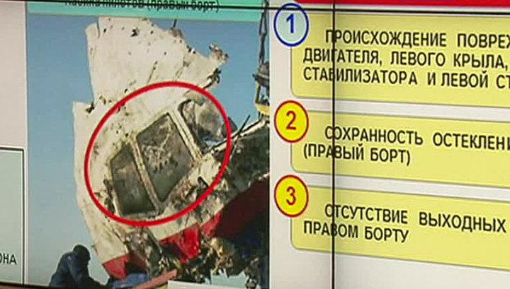 """Эксперты """"Алмаз-Антея"""": ракета в малайзийский Boeing была выпущена из Зарощенского"""