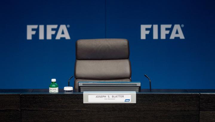 ФИФА после ухода Блаттера: кто возглавит главную футбольную организацию