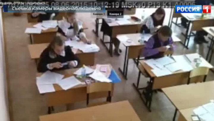 Веб камера застукали одноклассницу