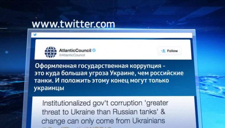 Посол США на Украине: самая большая угроза для Киева - коррупция, а не российские танки