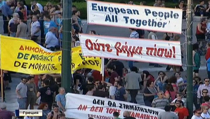 Греция готовится на выход: Афины могут покинуть еврозону и Евросоюз