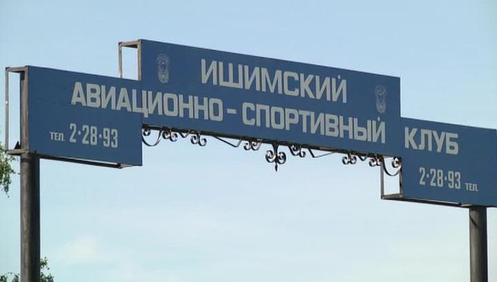 Дело об угоне Як-52 из Ишима разваливается на глазах