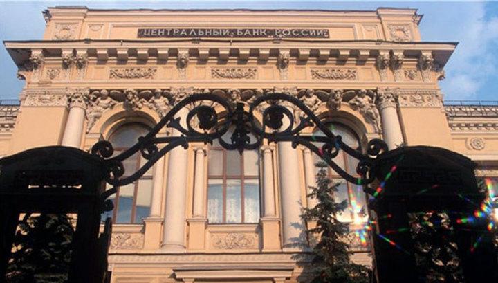ЦБ отозвал лицензию у московского ПИР Банка