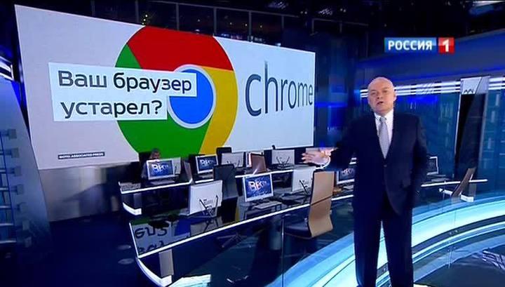 Google шпионит за всеми пользователями для США