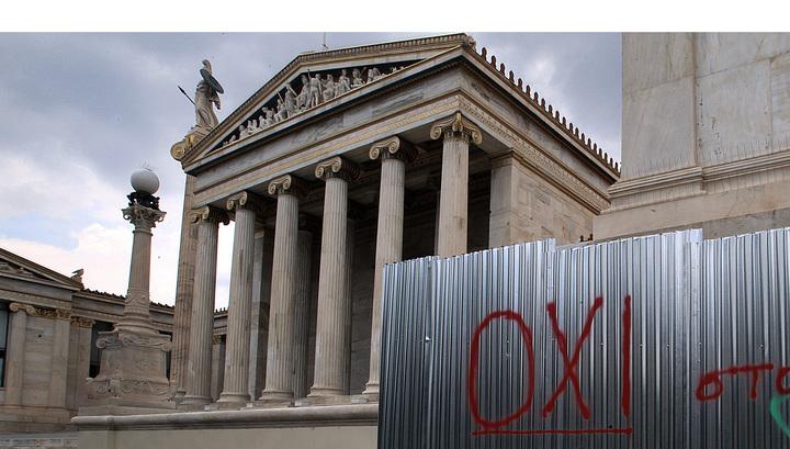 Саммит зоны евро по Греции отложен до завершения переговоров Еврогруппы