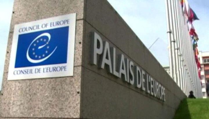 Комитет ПАСЕ рекомендовал подтвердить полномочия российской делегации