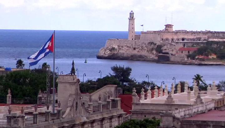 МИД Кубы назвал агрессивной политику Соединенных Штатов Америки