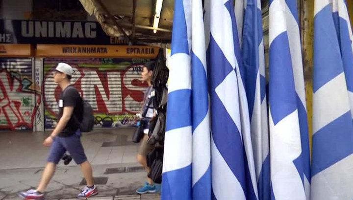 Ципрас прописал грекам спокойствие и уверенность