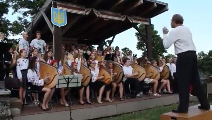 """Украинские дети-бандуристы исполнили """"Гимн боевых укропов"""". Видео"""