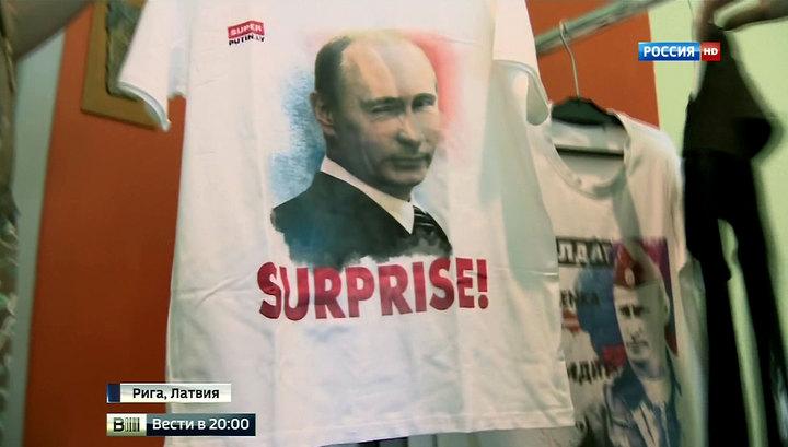 """""""Супер-Путин"""" на прилавках: латыши скупают футболки с российским президентом"""