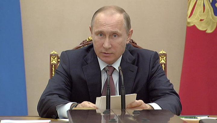 Путин: санкции не раскололи Россию