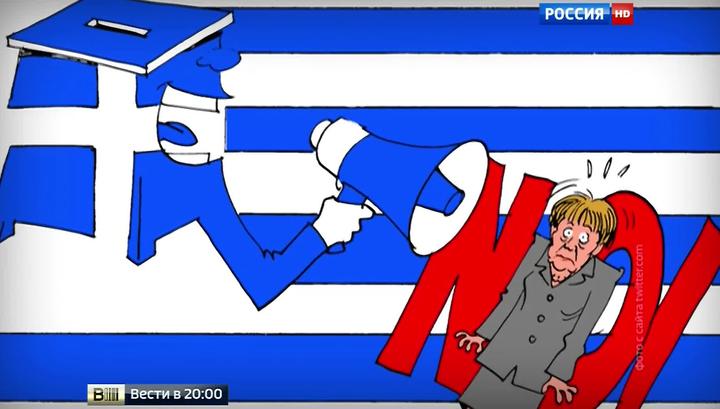 """Европа нервничает: греки сказали """"нет"""" ее рецептам"""
