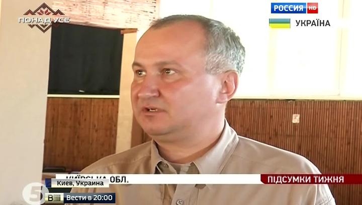 Кругом измена: Василий Грицак начал чистки в СБУ