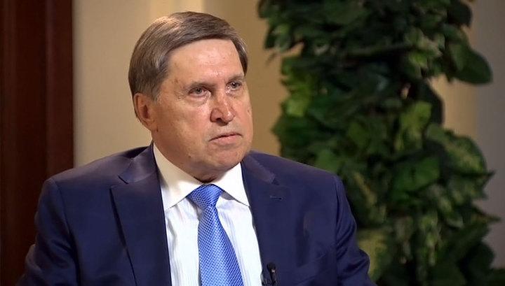 Ушаков уточнил, что лидеры России и США сказали друг другу