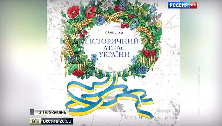 Слов нет: Рада предлагает давать за Россию 12 лет тюрьмы