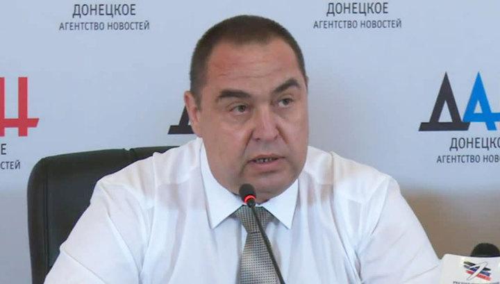 Плотницкий: миротворцы в Донбассе Украине не по карману