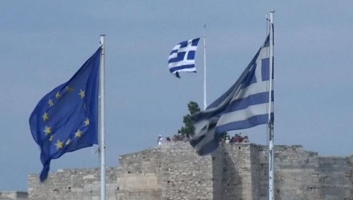 МИД РФ вручил послу Греции ноту о зеркальной высылке дипломатов