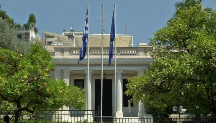 Доверие инвесторов к Греции начинает восстанавливаться