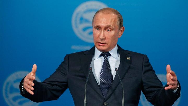 """Путин: понятие """"санкции"""" должно быть изъято из международного лексикона"""