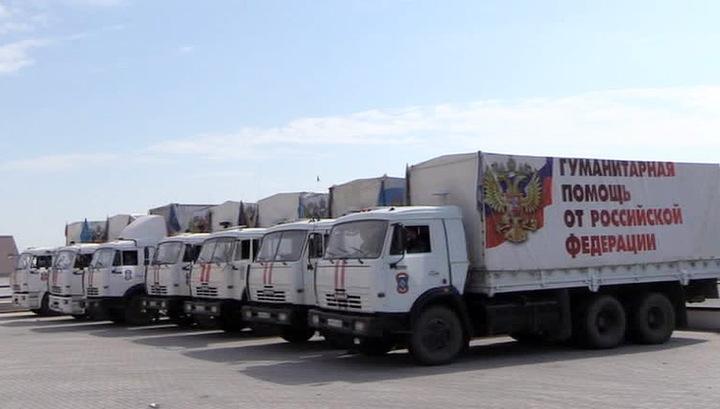 38 колонна МЧС РФ отправилась в Донбасс